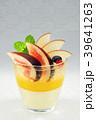 手作りのフルーツ・ブランマンジェ 39641263