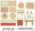 木製サインボードのセット 春バージョン 39643461