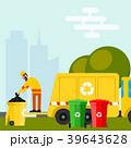 ゴミ くず ごみのイラスト 39643628