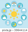 天気 アイコン ベクターのイラスト 39644114