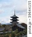 寺 世界遺産 東寺の写真 39644155