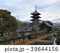 寺 世界遺産 東寺の写真 39644156