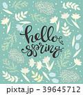 HELLO こんにち こんにちはのイラスト 39645712