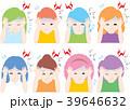 大人 女性 セットのイラスト 39646632