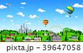 町 町並み 気球のイラスト 39647058
