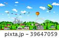 町 町並み 気球のイラスト 39647059