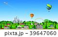 町 町並み 気球のイラスト 39647060
