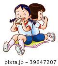 子供 女の子 お弁当のイラスト 39647207