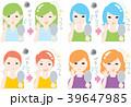大人/女性/8人/鏡/増毛b/a横01 39647985