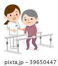 歩行訓練 シニア女性 ナース 39650447