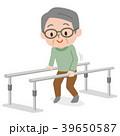 歩行訓練 平行棒 リハビリのイラスト 39650587
