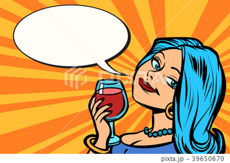 Lovely woman with a glass of wine 39650670