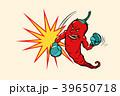 キャラクター 文字 字のイラスト 39650718