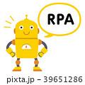 ロボット キャラクター RPA イラスト 39651286