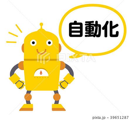 ロボット キャラクター イラスト 39651287