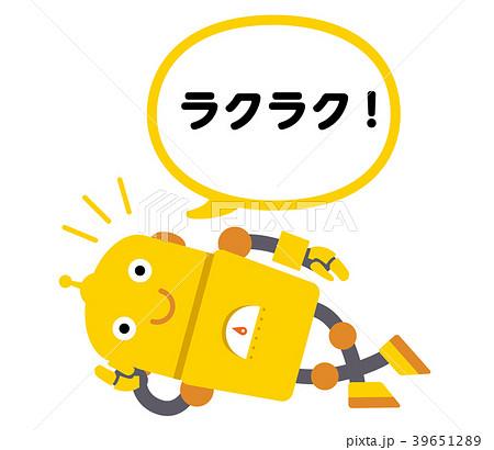 ロボット キャラクター イラスト 39651289