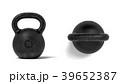 ケトルベル 黒色 黒のイラスト 39652387