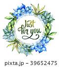 花 水彩画 サキュレントのイラスト 39652475