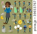 女性 学生 黒人のイラスト 39653767