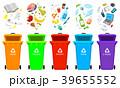 ゴミ くず ごみのイラスト 39655552