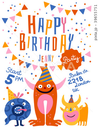 happy birthday party poster のイラスト素材 39655751 pixta