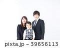 若い家族写真 39656113