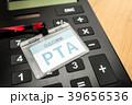 PTA実行委員会 PTA PTA役員の写真 39656536