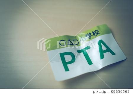 PTA 39656565