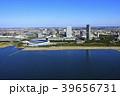 幕張 風景 東京湾の写真 39656731