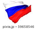 ロシア国旗 39658546