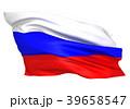 ロシア国旗 39658547