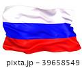 ロシア国旗 39658549
