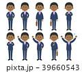 外国人 ビジネスマン 黒人のイラスト 39660543