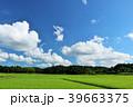青空 晴れ 田んぼの写真 39663375