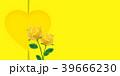 バラ 父の日 ハートのイラスト 39666230