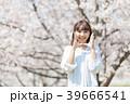 桜 女性 コピースペースの写真 39666541