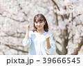 桜 女性 春の写真 39666545