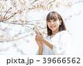 桜 女性 春の写真 39666562