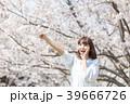 桜 女性 春の写真 39666726