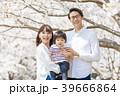 桜 ポートレート 家族の写真 39666864