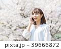 桜 女性 春の写真 39666872