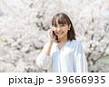 桜 女性 春の写真 39666935