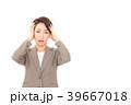 ビジネスウーマン 白バック 女性の写真 39667018