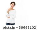 女性 アジア人 ビジネスウーマンの写真 39668102