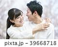 カップル 夫婦 人物の写真 39668718