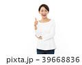 女性 アジア人 ビジネスウーマンの写真 39668836