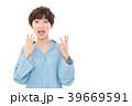 女性 人物 ビジネスウーマンの写真 39669591