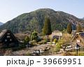 合掌村 下呂温泉合掌村 風景の写真 39669951