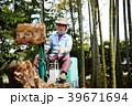 造園業 造園 重機 掘削 根 木の根 樫の木 仕事 ビジネス 男性 日本人 シャベルカー 39671694