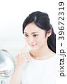ライフスタイル 女性 マッサージの写真 39672319